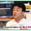 '백종원의 골목식당'대전 청년구단 편 순간 최고 시청률 6.6%로 치솟으며,