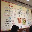송정리 빛고을떡갈비 - 광주송정역 맛집/광주 떡갈비 맛집/생생정보 맛집/송정리 맛집