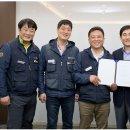 삼성전자서비스, 90여개 협력업체 직원 8000여명 직접 고용