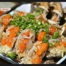 밥블레스유 마포 간장게장 공덕동 맛집 진미식당 포장