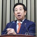 """김성태 """"문재인정부, 피로 지킨 NLL 한순간에 무력화"""""""