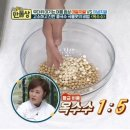 만물상 콩국수 이기주 초간단 5분 콩국수 만드는 법 레시피