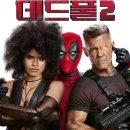 영화 데드풀2(Deadpool 2) 결말, 관람후기