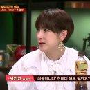 슈가맨2 서인영 욕설 동영상 눈물로 사과하다