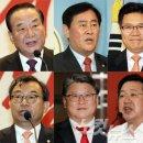 홍준표 마지막 막말(수업)에 언급된 현역 국회의원들은 누구? 자유한국당이 해체...