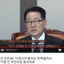 '배반의 아이콘' 김무성 인터뷰 분석