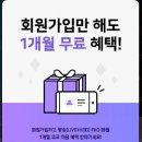 아이패드로 푹티비 티빙 보기!!