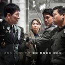 영화 1급 기밀 (2016)