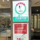 광명 롯데프리미엄아울렛, '풍원장' 한식 맛집이랑께~ㅋㅋ후기후기!!