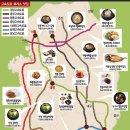 경부고속도로 교통상황...고속도로 통행료 면제 / 휴게소 맛집