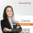 ENGLISH 리바이벌 잉글리쉬 우수수강생 송창환 님 수강후기 강남역인근 대기업...