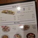 [연안식당] 수지구청 맛집 꼬막비빔밥, 멍게비빔밥