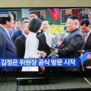강북구 최재성 구의원… 번1동장 폭행 일파만파