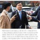오늘 경찰 고발한 이재명측 변호사 정체 feat.민주당 지역위원장