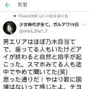 Re:[180519]태연 일본 걸스어워드 일본반응