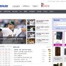 지극히 주관적인 커뮤니티 탐구 - (4) <b>MLB 파크</b> 편
