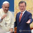 이해찬 교황 방북 관련 경솔한 발언 논란