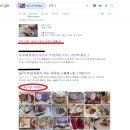 <b>구글</b> <b>이미지</b> <b>검색</b> PC & 모바일 하는 방법~♡