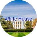 2018 워싱턴 DC 여행-백악관 (The White House)-민원 (民願)