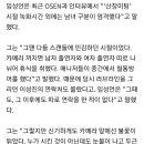 """임성언, """"'산장미팅' 시절, 이성진 연락처도 몰랐다"""" [인터뷰②]"""