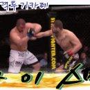(UFC 227) 히카르도 하모스 VS 강경호 (영어해설)