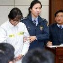 최순실 선고 징역 20년 일본반응