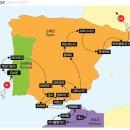 [필독]3월5일 출발 확정 - 스페인,포르투갈,모로코 여행 준비물 입니다.