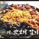 미식클럽 샤로수길 지역민 맛집 5 빅데이터맛집 새우당 마이무 1위