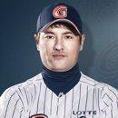 야구선수 이정민