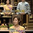 김민아 아나운서 남편 결혼 나이 키