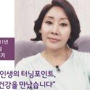 홍여진 사생아 유방암 출연영화 마이웨이