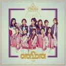 [K-pop] I.O.I - 소나기
