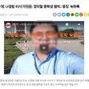 나경원 비서 전화 폭언 논란
