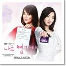 사피라 K(Safira.K) - Listen (나도 엄마야 OST Part.1)