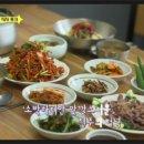 알쓸신잡 진주 육회비빔밥 가오리무침 낙지숙회 국수 맛집 원깐돌이 식당 가게