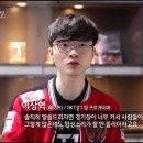 상혁선배님 SBS 스페셜 캡쳐 (2018.04.22)