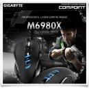 매크로 게이밍 마우스 GIGABYTE GM-M6980X