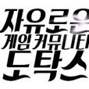 부산 권진영 퇴장.gif