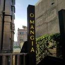 파스타 수요미식회 오만지아 : 마레 미스티, 버섯 라구 파스타, 부시아떼 파스타