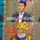라디오스타 이승우, 김영권,조현우, 이용 시청률도 대박^^