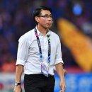 스즈키컵 베트남 말레이시아 축구 중계 경기일정 시간 및 결승전