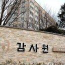 [단독] 임세원 비보에도…감사원 국장이 술마시고 응급실 의료진 폭행