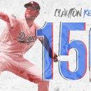 클레이튼 커쇼 (Clayton Kershaw), 커리어 150승 달성