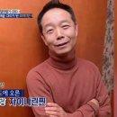 개그맨 김학래 미투운동 불편