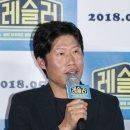 <레슬러> 배우 황우슬혜의 재발견