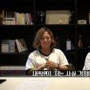 [밥블레스유] 송은이&김숙 막내라인 속마음 토크👄