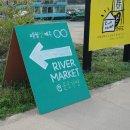 다큐3일, 양평 문호리 리버마켓 방문후기