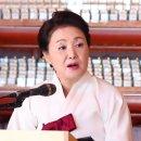 [DB]김정숙 여사, 한국불교지도자 신년하례법회 참석사건(20190118)