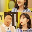 KBS2 '해투3' 별, 박명수 아내 한수민과 쇼핑 비화 공개! 박명수와 '치열' 토크...