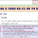 양승태에 찍혀 정신질환자로 내몰린 김동진 판사